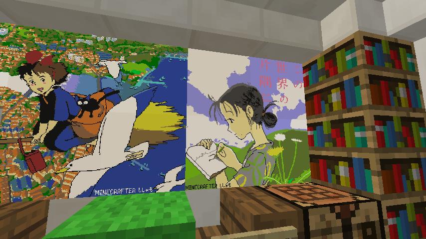 Minecrafterししゃもがマインクラフトでぷっこ村に地図でドット絵で再現した「この世界の片隅に」のポスターを作成をする11