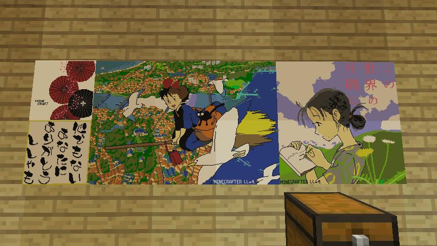 Minecrafterししゃもがマインクラフトでぷっこ村に地図でドット絵で再現した「この世界の片隅に」のポスターを作成をする12