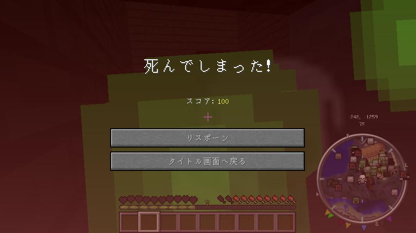 Minecrafterししゃもがマインクラフトでぷっこ村に古我邸旧荘清次郎別荘を再現し茶番を演じる11