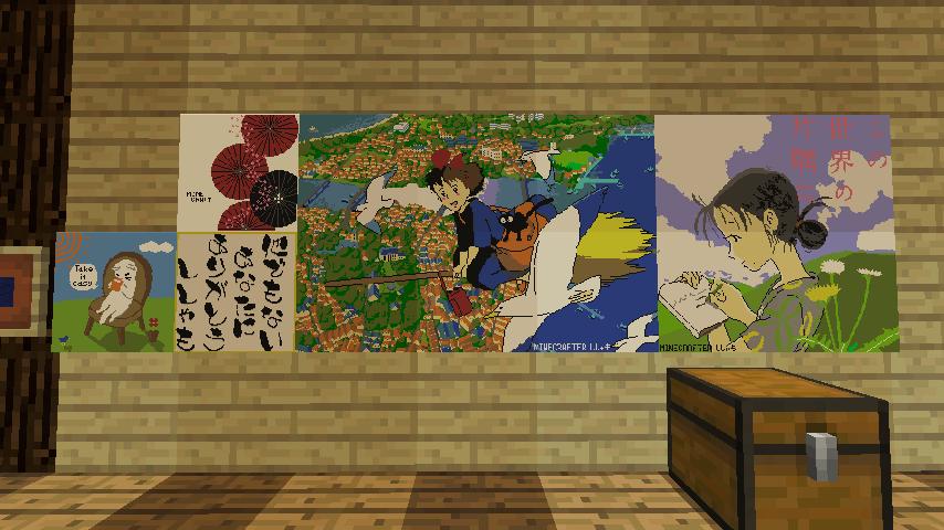 Minecrafterししゃもがマインクラフトでぷっこ村に地図でネコのポスターを作成する10