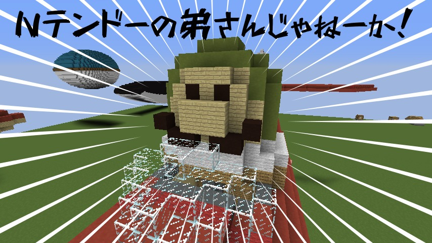Minecrafterししゃもがマインクラフトでぷっこ村にジブリ作品の紅の豚に出る飛行機サボイアS.21試作戦闘飛行艇を作る9
