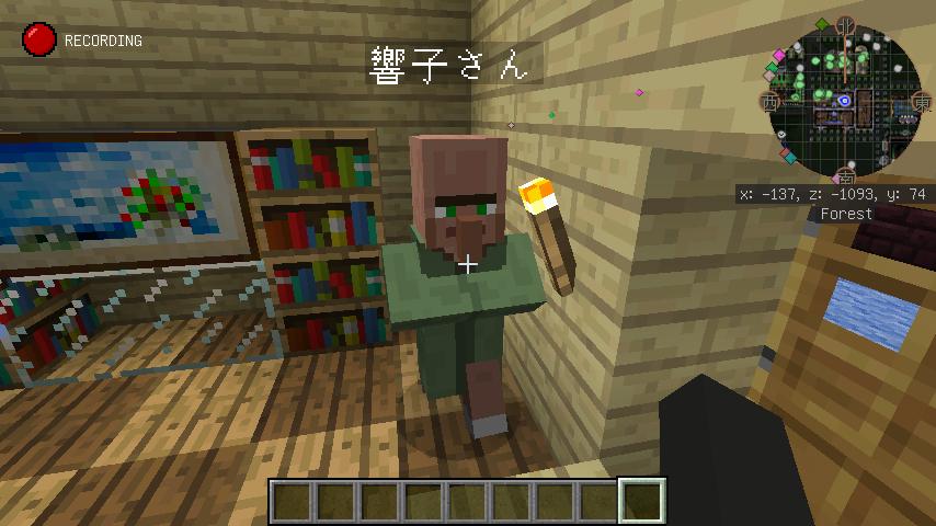 Minecrafterししゃもがマインクラフトでレンガのアパートをリフォームする19