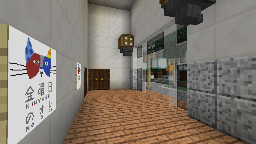Minecrafterししゃもと巡る金曜日のオレ工場見学ツアー16