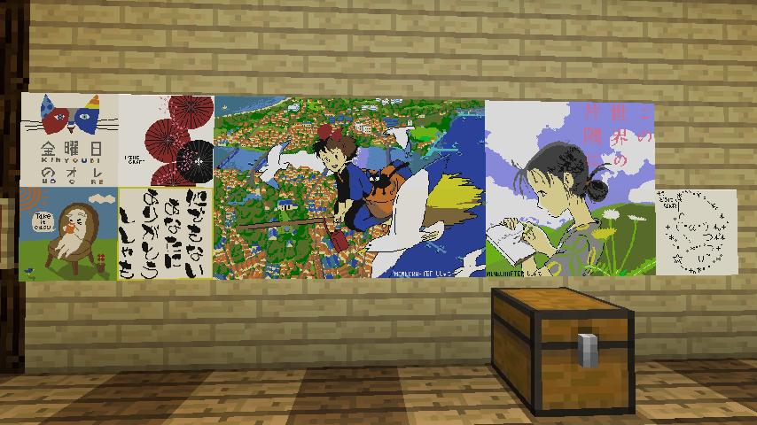 Minecrafterししゃもがマインクラフトでぷっこ村にある老舗リゾートホテルを紹介する8