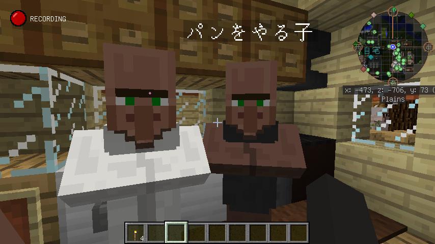 ぷっこ村にUFOが出現した!9