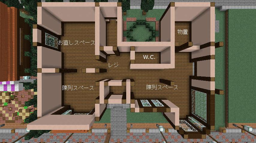 Minecrafterししゃもがマインクラフトでぷっこ村に服屋を作る2