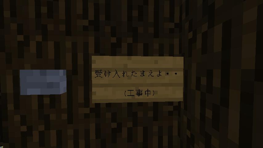 Minecrafterししゃもがマインクラフトのぷっこ村で狩人の夢を発見する15