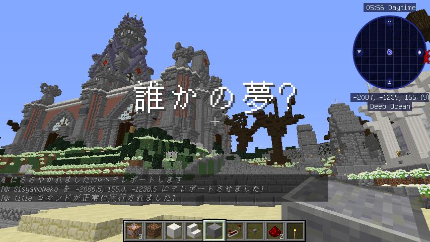 Minecrafterししゃもがマインクラフトでぷっこ村にオシャレな塔っぽいワープポイントを建築する10