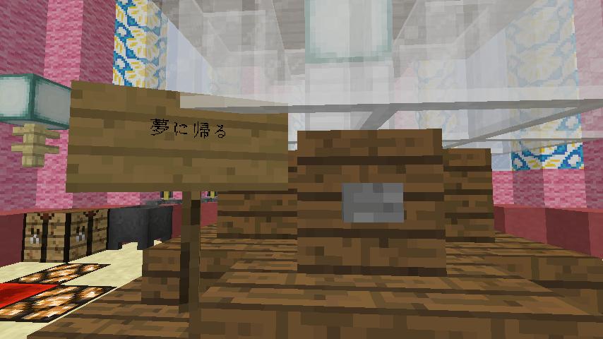 Minecrafterししゃもがマインクラフトでぷっこ村にオシャレな塔っぽいワープポイントを建築する9