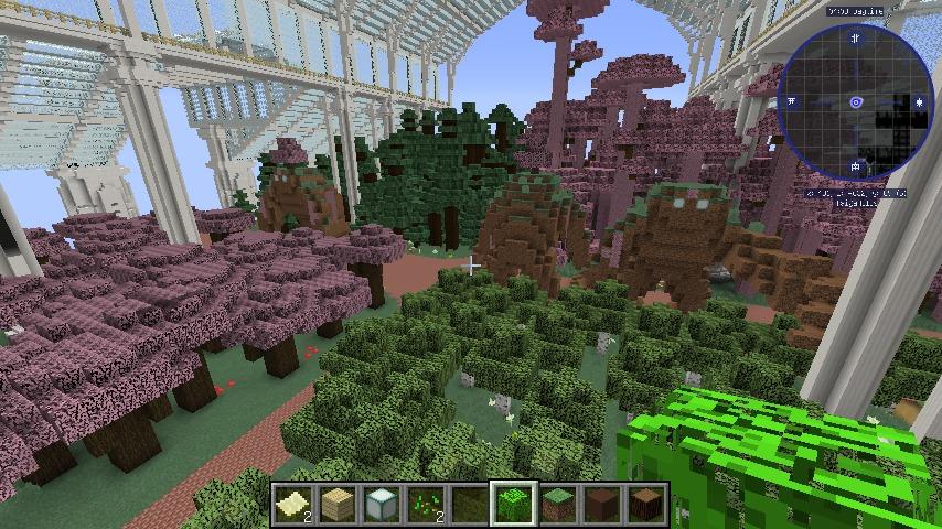 葉っぱを桜に変える自作リソースパックの作り方12