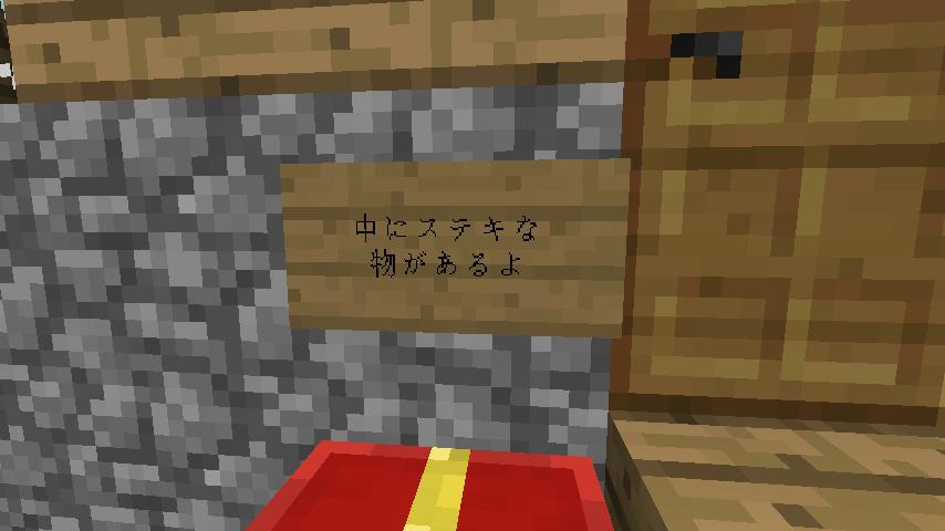 中の人の誕生日ドッキリ6