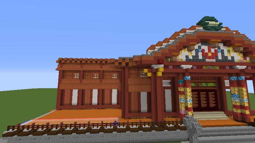 Minecrafterししゃもがマインクラフトでぷっこ村に焼失した首里城を再建したい5