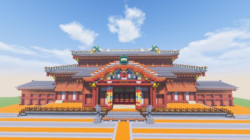 Minecrafterししゃもがマインクラフトでぷっこ村に焼失した首里城を再建したい10