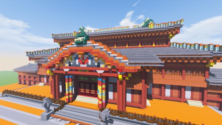 Minecrafterししゃもがマインクラフトでぷっこ村に焼失した首里城を再建したい12