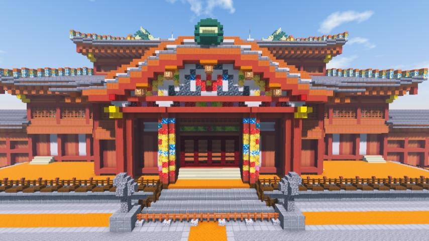 Minecrafterししゃもがマインクラフトでぷっこ村に焼失した首里城を再建したい11