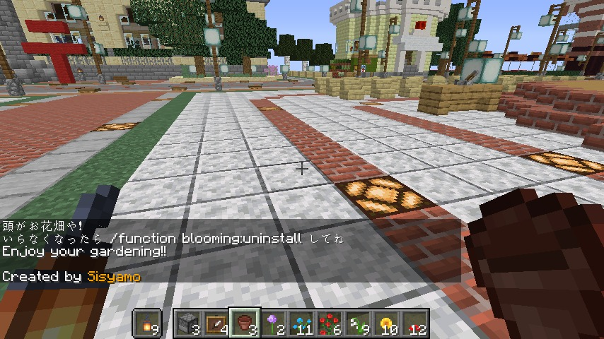 Minecrafterししゃもが作った初のデータパックBloomingを紹介するよ2