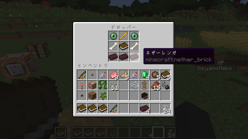 Minecrafterししゃもがマインクラフトで作ったデータパック「Spell Book」の紹介をする5