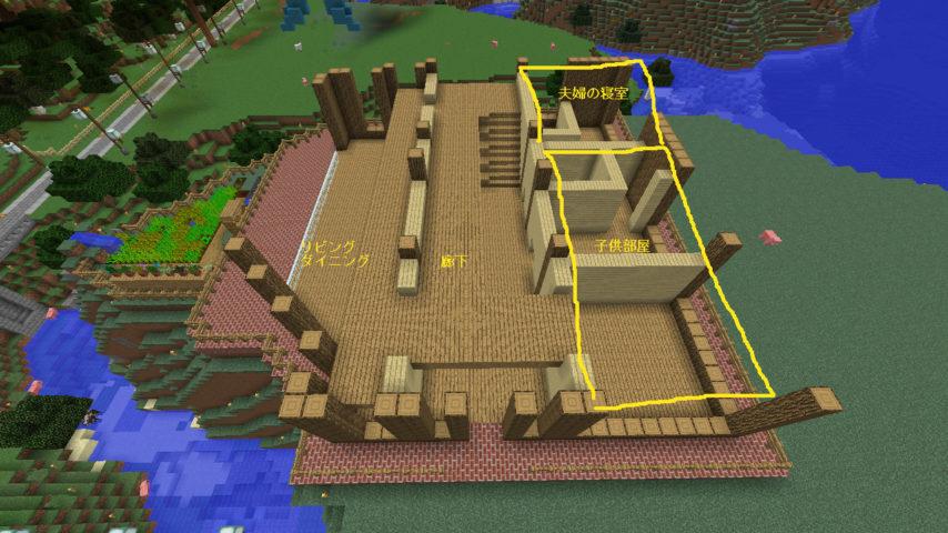 Minecrafterししゃもがマインクラフト懐かしいログハウスをリメイクする5