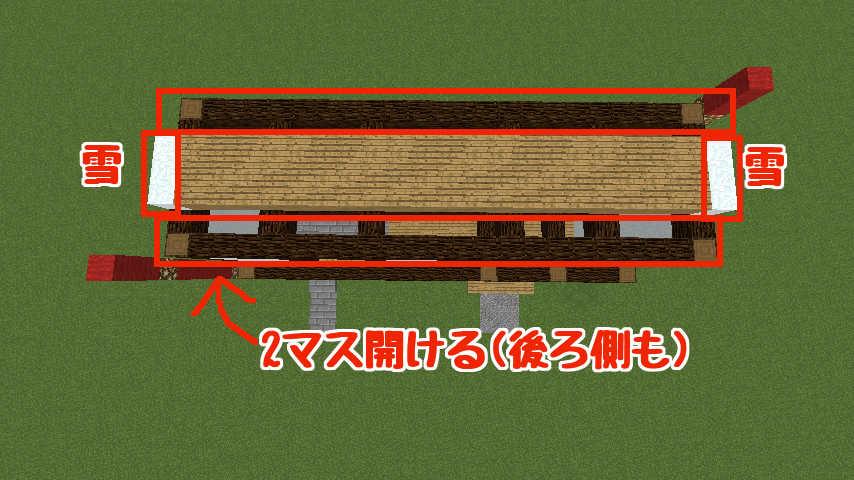 うきうきさんとにゃろりくんが和風建築を紹介する9
