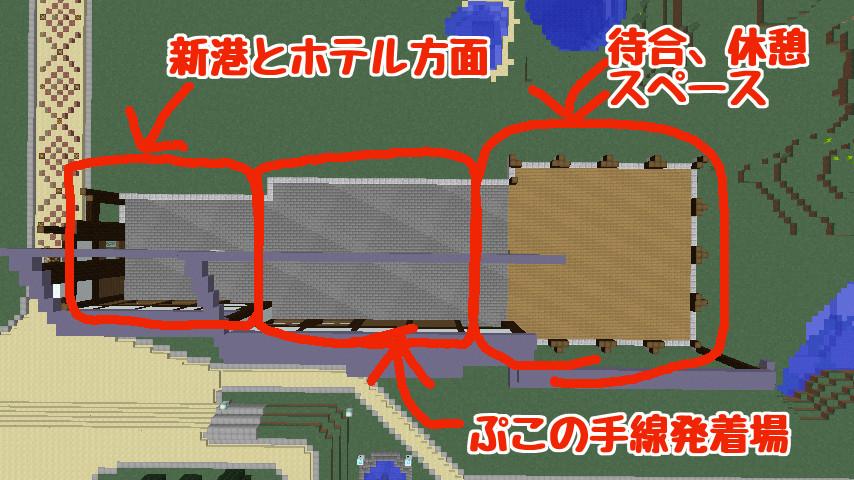 Minecrafterししゃもがマインクラフトでぷこの手線の4駅目を建築する3