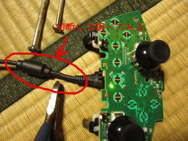 Minecrafterししゃもの中の人が断線して壊れたXboxコントローラーを気合で直す6