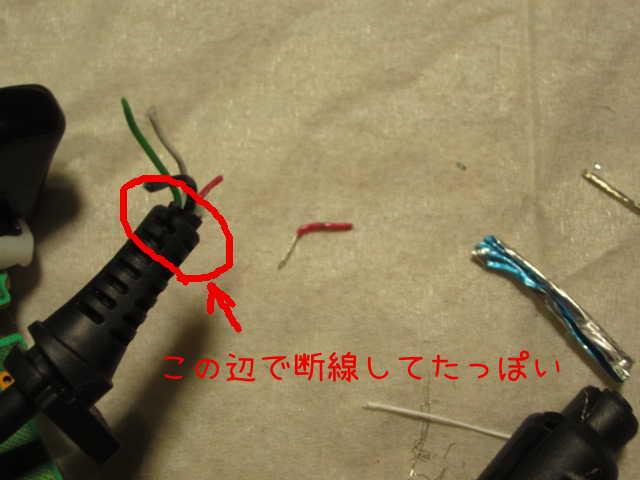 Minecrafterししゃもの中の人が断線して壊れたXboxコントローラーを気合で直す8