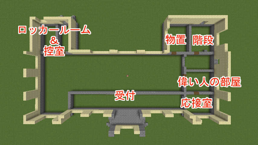 Minecrafterししゃもがマインクラフトでぷっこ村に旧日本郵船株式会社小樽支店をモデルに郵便局を建築する1