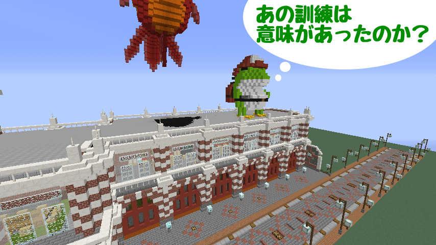 Minecrafterししゃもがマインクラフトで消防職員の訓練を実施する9