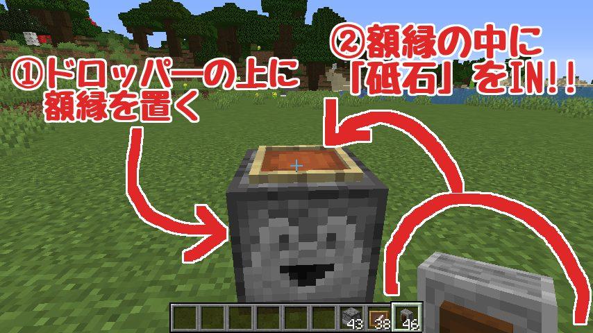 Minecrafterししゃもがマインクラフトで作ったデータパック「Automatic Boring Machine」の紹介をする5