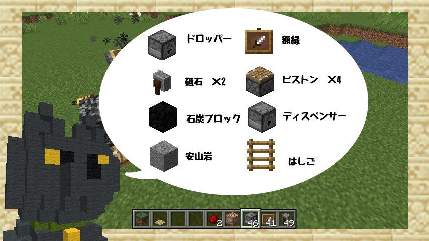 Minecrafterししゃもがマインクラフトで作ったデータパック「Automatic Boring Machine」の紹介をする4