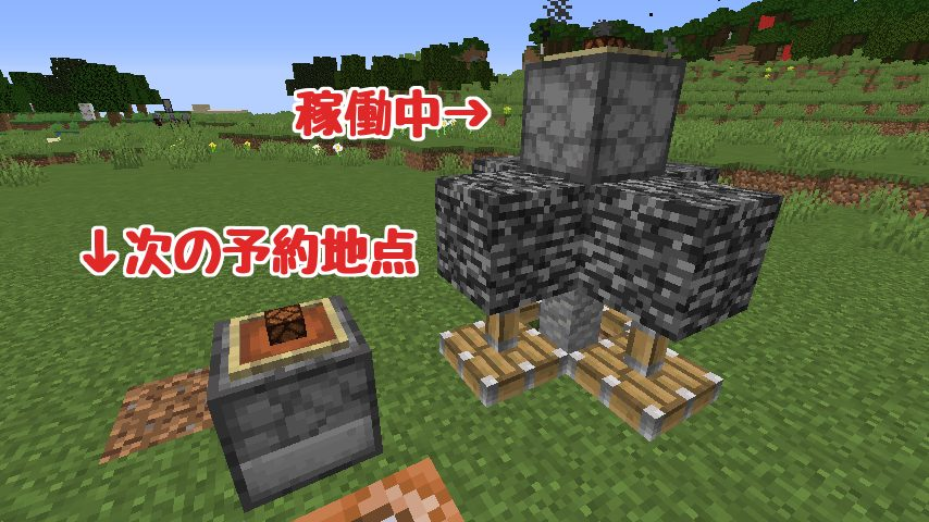 Minecrafterししゃもがマインクラフトで作ったデータパック「Automatic Boring Machine」の紹介をする11