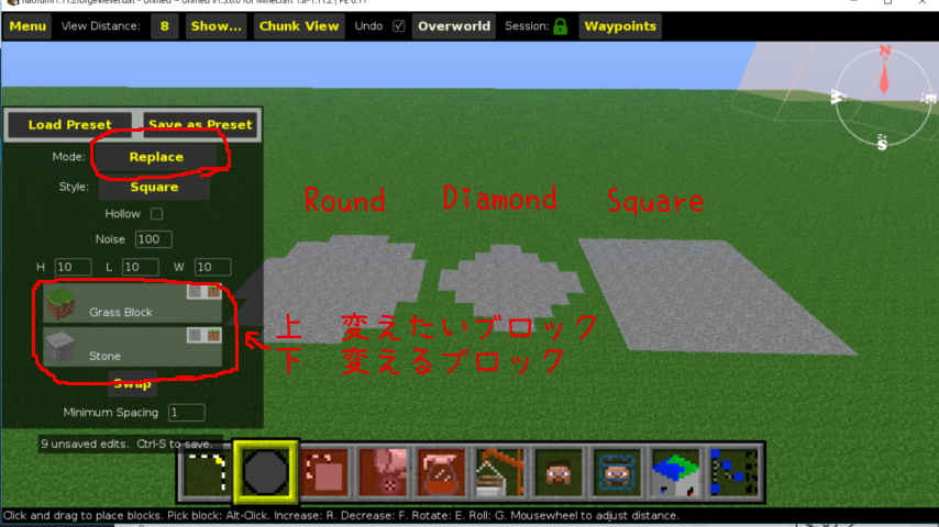 Minecrafterししゃもの中の人がMCEditの使い方を解説する10