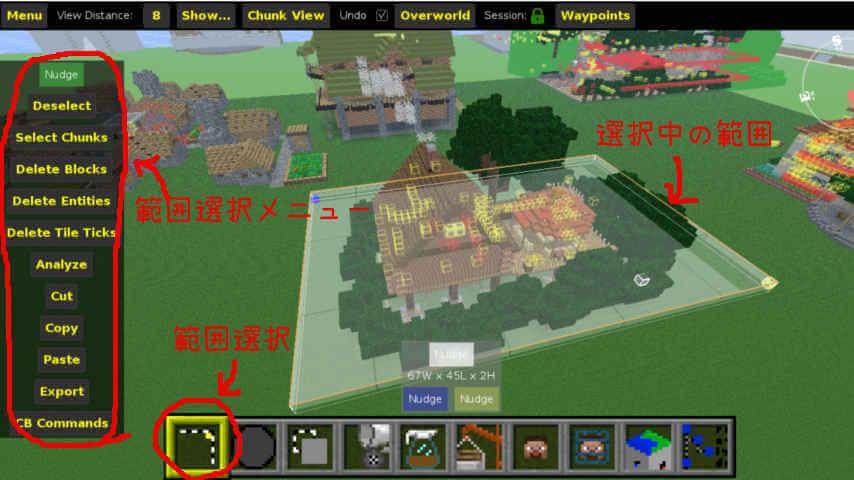 Minecrafterししゃもの中の人がMCEditの使い方を解説する4