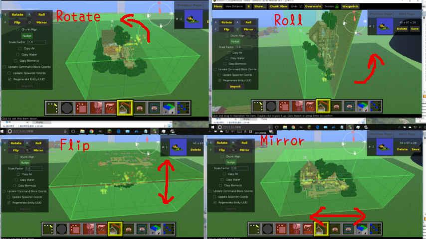 Minecrafterししゃもの中の人がMCEditの使い方を解説する7