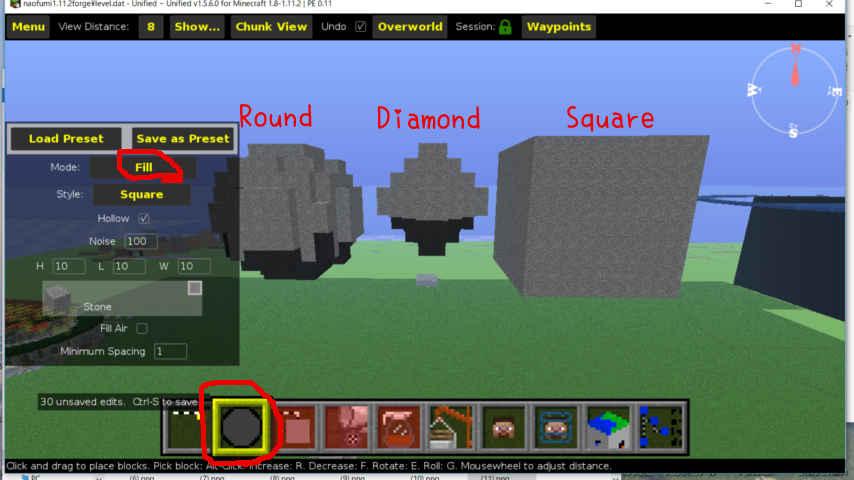 Minecrafterししゃもの中の人がMCEditの使い方を解説する9