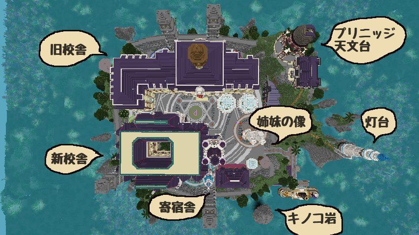 Minecrafterししゃもがマインクラフトで作った配布マップ「マッシュルームアイランド」の解説4