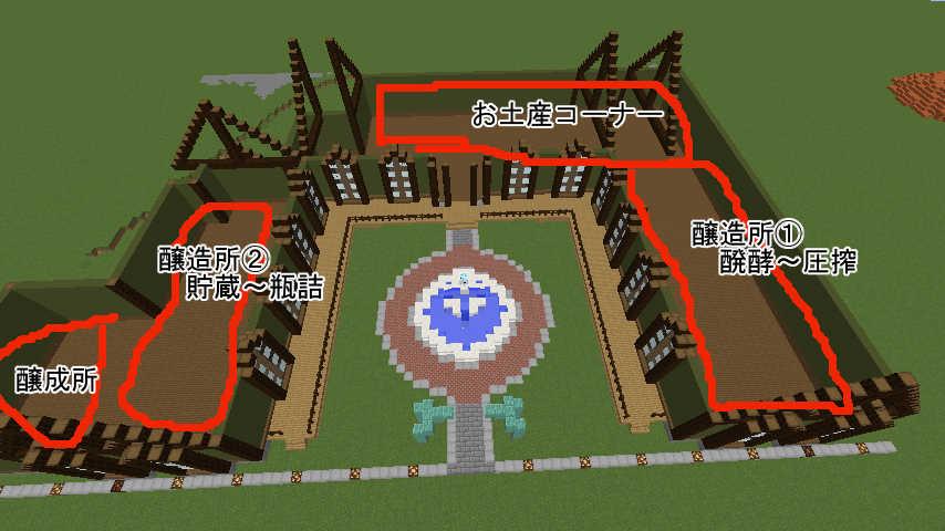 Minecrafterししゃもがマインクラフトでぷっこ村にワイナリーを建築する4