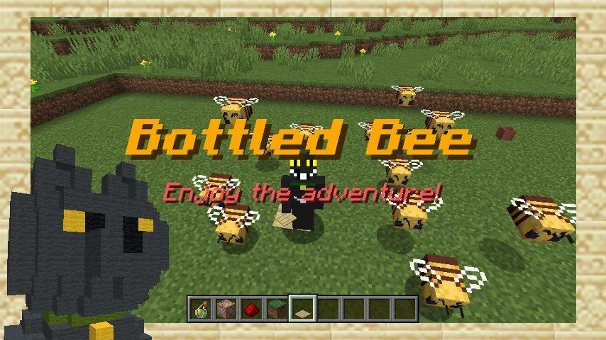 Minecrafterししゃもがマインクラフトで作ったデータパック「Bottled Bee」の紹介をする1