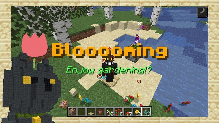 Minecrafterししゃもが作った初のデータパックBloomingを紹介するよ1