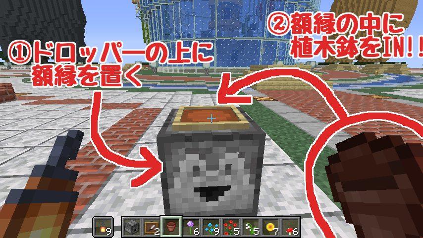Minecrafterししゃもがマインクラフトで作ったデータパック「Convenient Planting」の紹介をする5