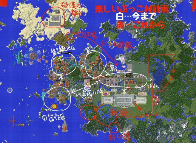 Minecrafterししゃもがマインクラフトでぷっこ村の新たな港を建設し、小型フェリーを浮かべる1
