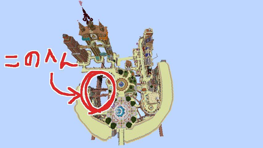 Minecrafterししゃもがマインクラフトでぷっこ村の空中都市プコサヴィルの街並みを作る1