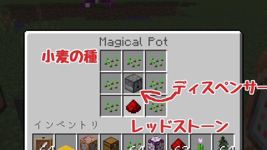 Minecrafterししゃもがマインクラフトで作ったデータパック「Convenient Planting」の紹介をする10