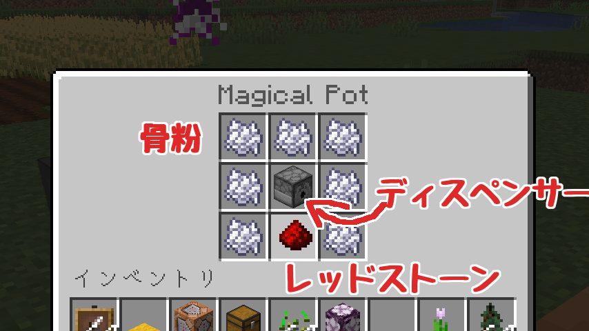 Minecrafterししゃもがマインクラフトで作ったデータパック「Convenient Planting」の紹介をする13