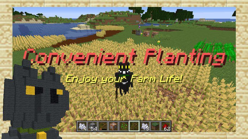 Minecrafterししゃもがマインクラフトで作ったデータパック「Convenient Planting」の紹介をする1