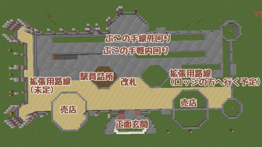 Minecrafterししゃもがマインクラフトで東京駅をモデルにした駅舎を建てる2
