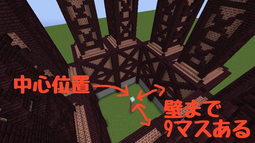Minecrafterししゃもがマインクラフトでぷっこ村に反射炉型のアイアンゴーレムトラップをつくる5