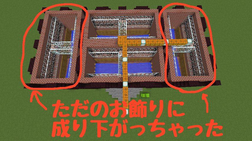 Minecrafterししゃもがマインクラフトでぷっこ村に反射炉型のアイアンゴーレムトラップをつくる8