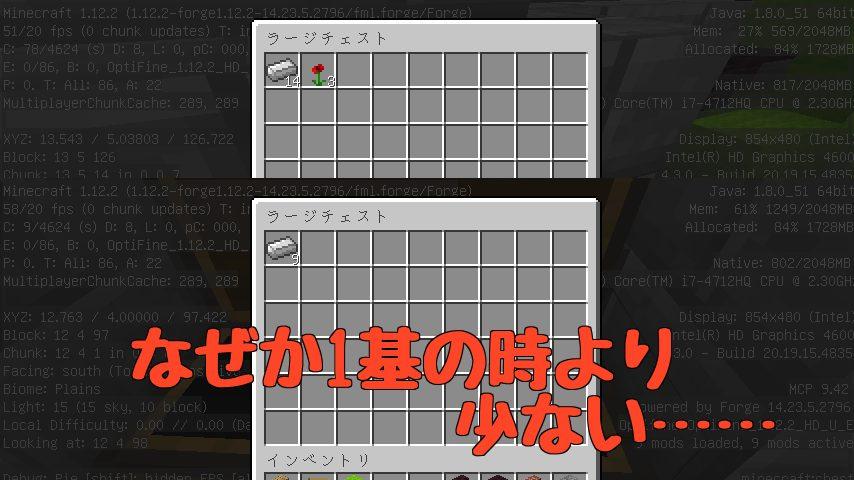 Minecrafterししゃもがマインクラフトでぷっこ村に反射炉型のアイアンゴーレムトラップをつくる9