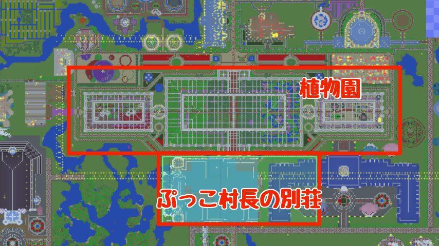 Minecrafterししゃもがマインクラフトでぷっこ村に別荘を作る11